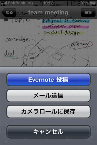 3shotnote.jpg