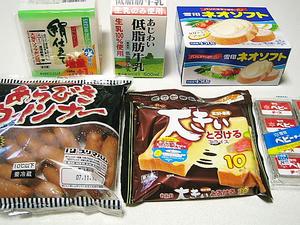 乳製品、加工食品など