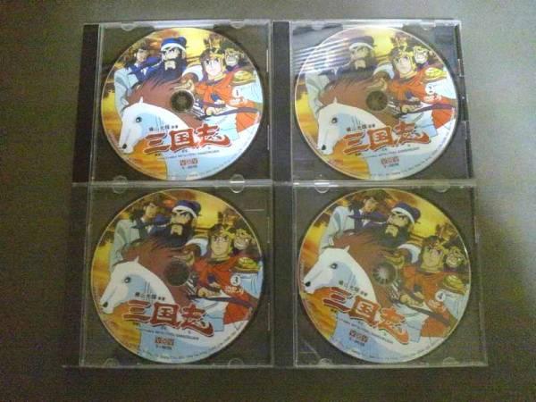 横山光輝 作 「三国志4DVD」 中古品 格安 00円 「三国志DVD」横山光輝 中古品