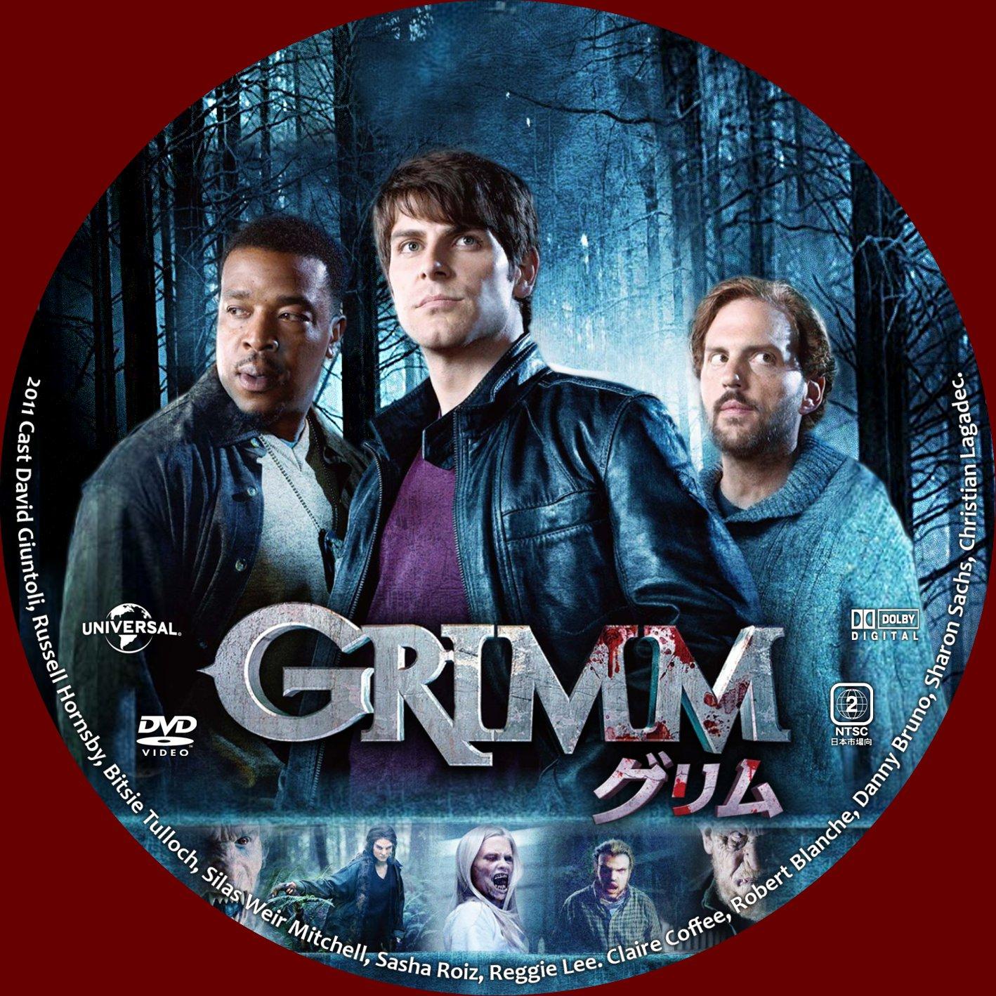 GRIMM/グリムの画像 p1_36