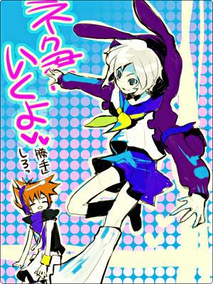 yosiaki2.jpg