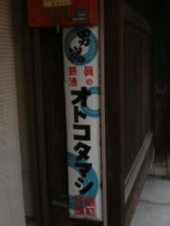 R0013976.JPG