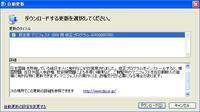 uptv0035832.jpg