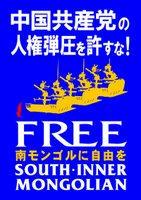 free_mongolian_03_400_09010.jpg