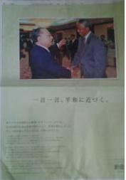yomiuri_0503_5.JPG
