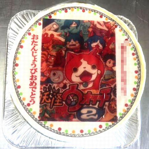 2014年人気お取り寄せクリスマスケーキ子供が喜ぶアニメケーキアナ雪妖怪ウォッチモンハン
