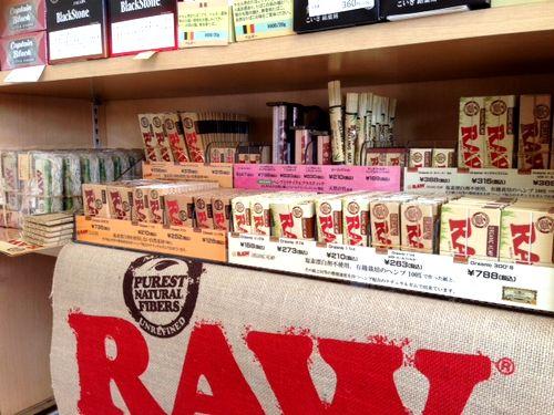 新商品入荷種類がたくさん山梨県甲府市手巻きタバコ屋専門店煙草館はやかわ