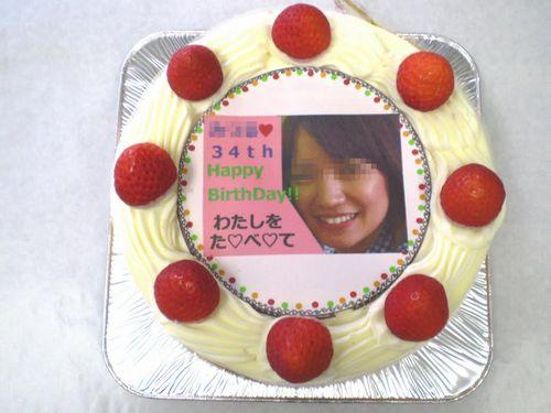 レンタインデー面白いケーキ彼氏がビックリする意外性のあるお取り寄せスイーツ