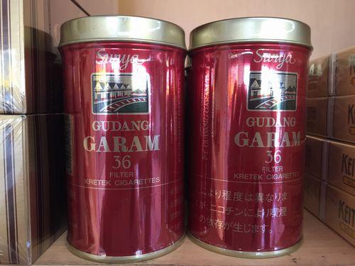 山梨甲府市タバコ屋ガラムGARAM缶カートン全種類