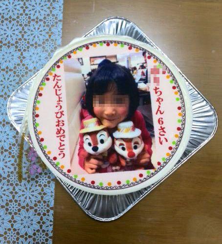 子供が喜ぶ子供の日端午の節句写真アニメイラストプリントケーキお取り寄せ