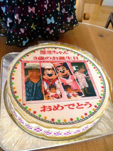 子供が喜ぶ子供の日端午の節句オリジナル写真アニメイラストプリントケーキお取り寄せ