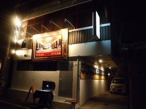 人気おすすめ那覇市本場イタリアで修業したスタッフイタメシ屋石窯で焼いたピザ