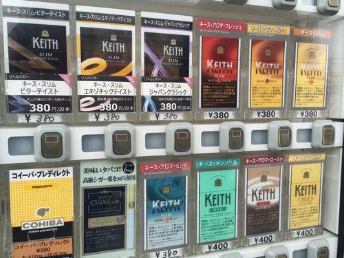 山梨甲府安いタバコKEITHキースボディショット葉巻のタバコ