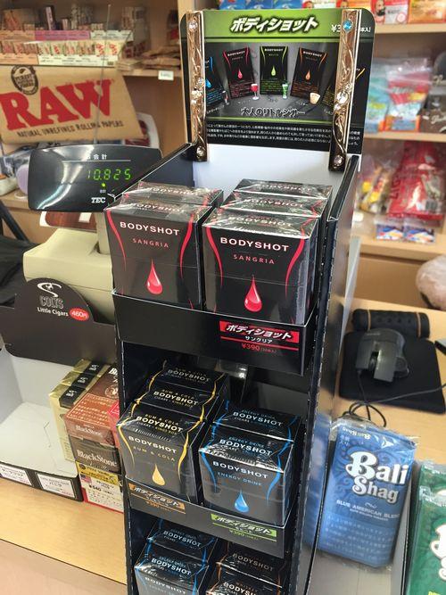 山梨甲府安いタバコKEITHキースボディショット葉巻のタバコ新商品