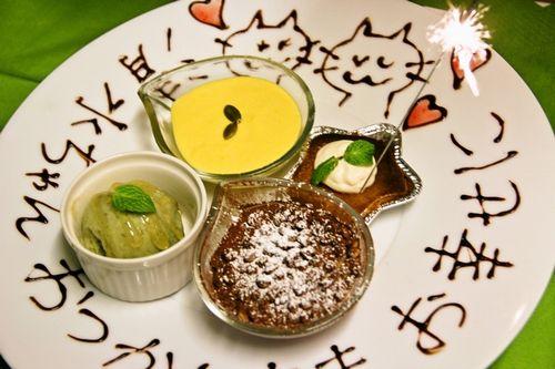 大阪市心斎橋駅周辺ホワイトデーバレンタインディナー食事おすすめレストラン