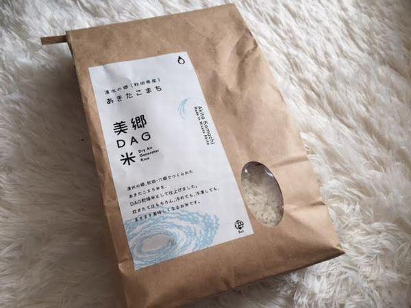 2016年人気ブランド米「あきたこまち」お取り寄せ!甘くて美味しい白米玄米。新米も期待♪.jpg