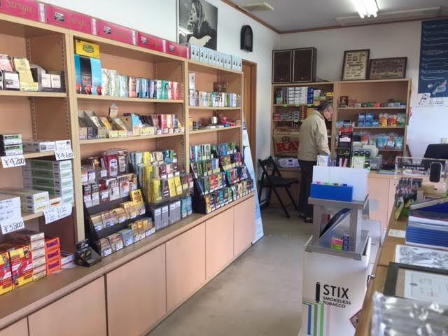 峡南地域(身延,南部)の方必見!タバコ専門店を紹介。手巻きタバコ、リトルシガー、キセル、パイプなど売っている店