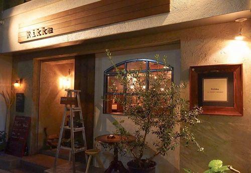 世田谷(駒沢大学駅近く)家族やカップルとの食事、デートにオススメのフレンチ、フランス料理