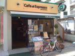 20100503-cafediespresso-hatagaya6-2.jpg