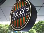 20100710-tullys-ns-1.jpg
