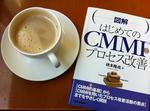 20121013-ueshima-seijyou-2.jpg