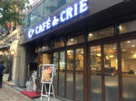 20121023-cafedecrie-kagurazaka-1.jpg