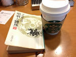 20130226-starbucks-shinoosakastation-1.jpg