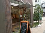 20130331-cafepico-kokuryo-1.jpg