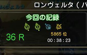 53ef1a0b.jpeg