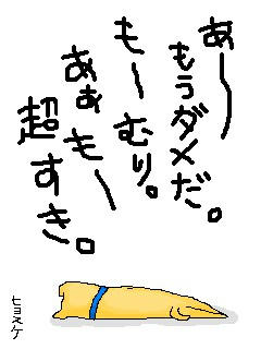 20081119_632732.jpg