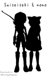 silhouette.png