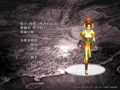 mson365-8.jpg