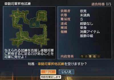 mson389-2.jpg