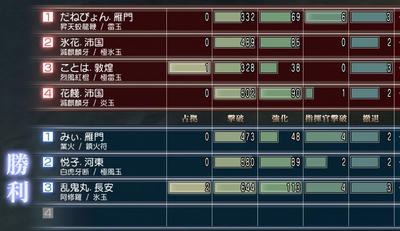 mson462-8.jpg