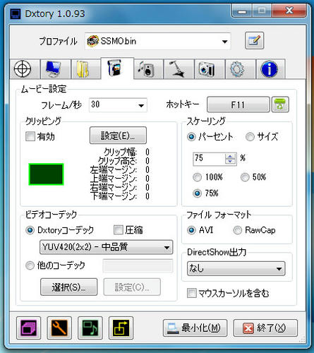 mson482-13a.jpg