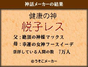 mson496-c.jpg