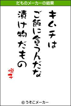 mson496-b.jpg