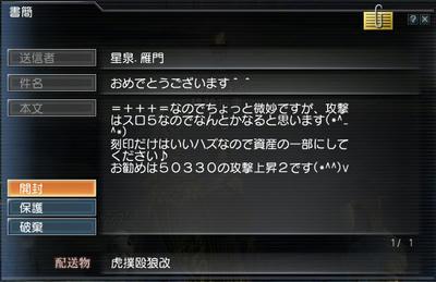 mson505-4.jpg
