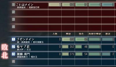 mson537-6.jpg