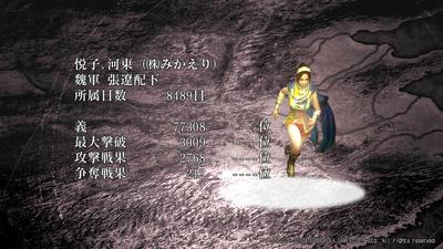 mson542-4.jpg