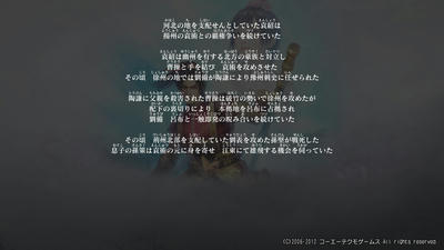 mson674-1.jpg
