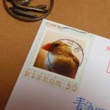 こういオリジナル切手には特別な消印を用意してほしいぞ!
