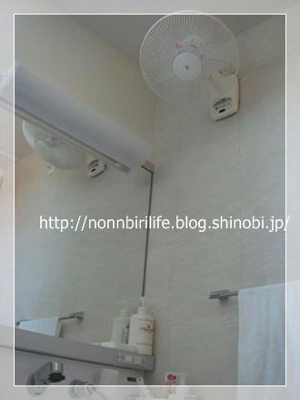 洗面所に壁付け扇風機