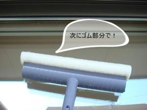 17f01417.JPG