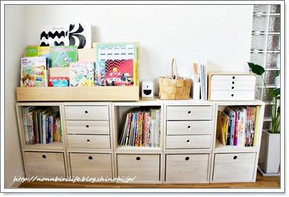 子供の作品&賞状を飾るスペース
