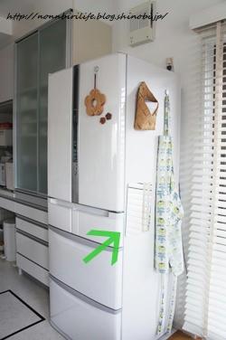 冷蔵庫にマグネット付の鏡