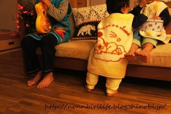 大人用・毛布素材のスリーパー