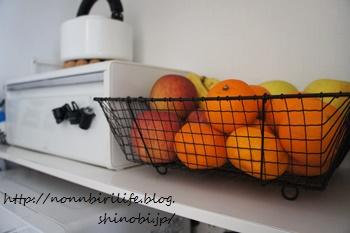 果物の収納