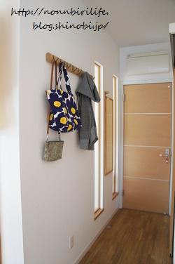 1階の廊下に設置。