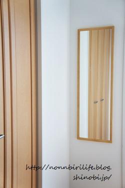 無印・壁に付けられる家具・ミラー・その2